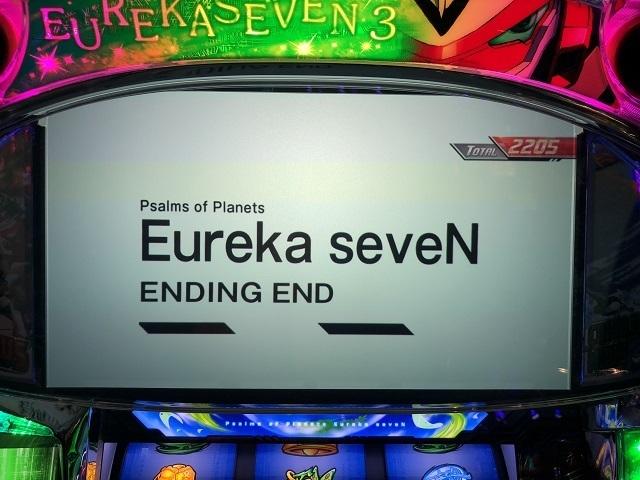 ENDING END.JPG